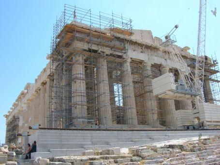 Partenón-Humanidades