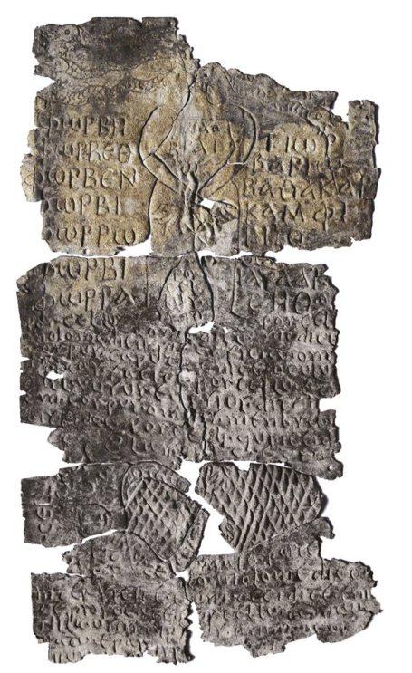 maldiciones-romanas