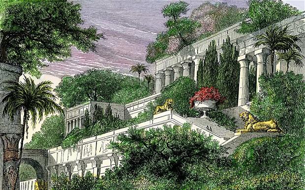 El Emplazamiento Real De Los Jardines Colgantes De