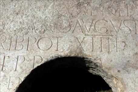 Jersusalén-inscripción-Adriano