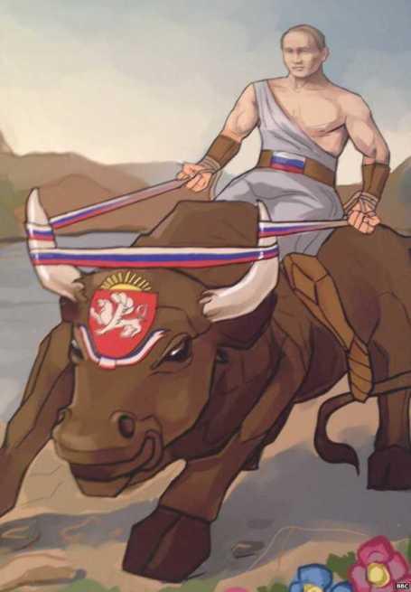 Putin-Hércules-7