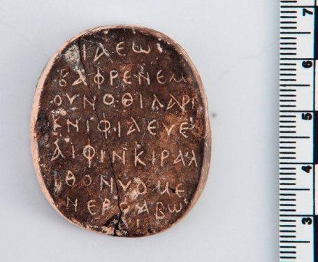 palíndromo-Nea-Paphos