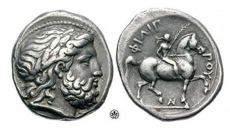 filipo-monedas