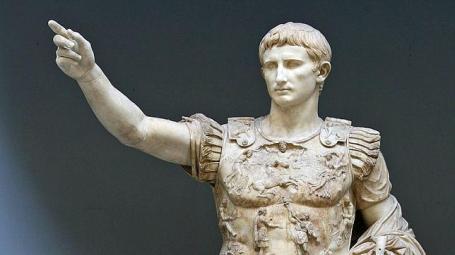 cesar-augusto-estatua