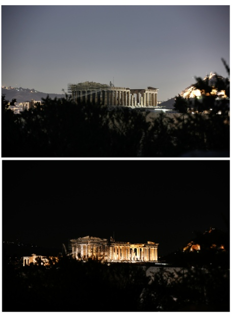 Greece Earth Hour