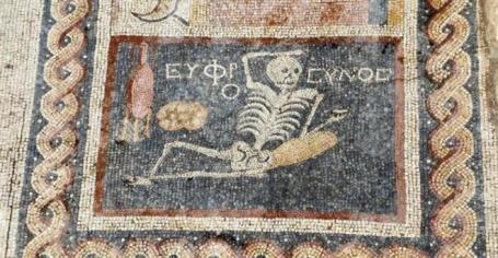 mosaico-zeugma
