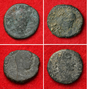 monedas_romanas_okinawa