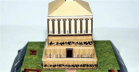 mausoleo_de_halicarnaso
