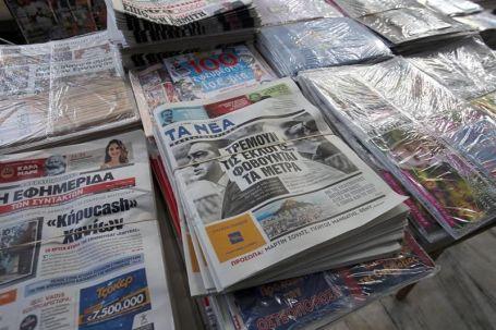 prensa_grecia